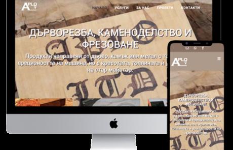 aplo.bg-new-responsive