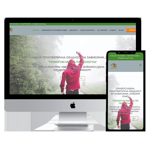 otvoriochi.org-new-responsive