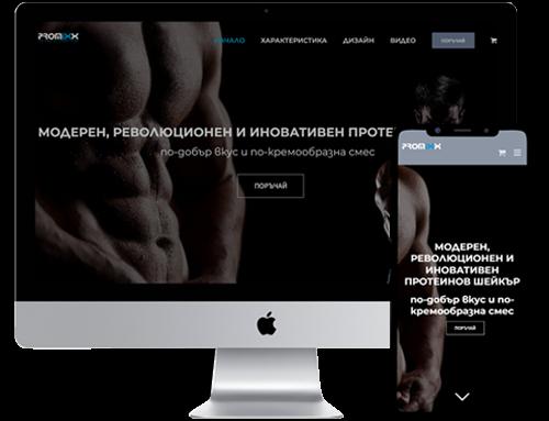 Изработка на онлайн магазин за фитнес шейкър